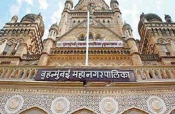 BMC Election results