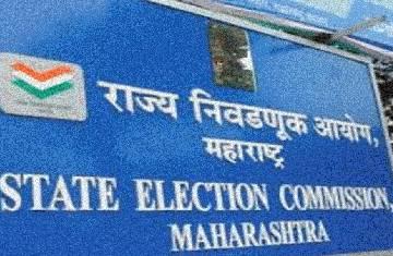 Maharashtra: SEC declares by polls on October 5th