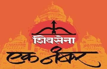 Ahead of Assembly elections, Shiv Sena leaders head towards Mumbai